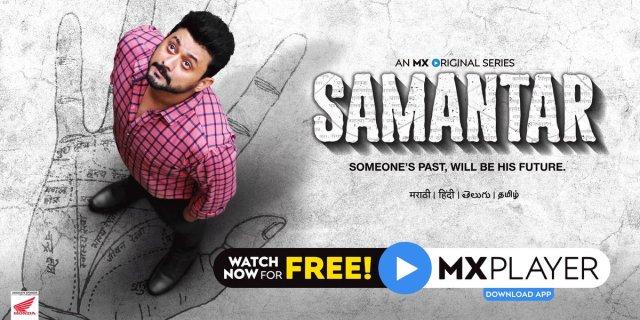 Samantar Web Series – Marathi – MX Player – My thoughts – Stream Vista